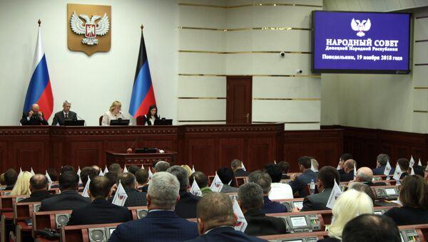 Депутаты во время первого заседания парламента Донецкой народной республики нового созыва в Донецке. 19 ноября 2018