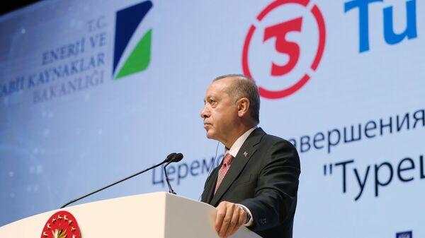 Президент Турции Реджеп Тайип Эрдоган на церемонии завершения строительства морского участка газопровода Турецкий поток. 19 ноября 2018
