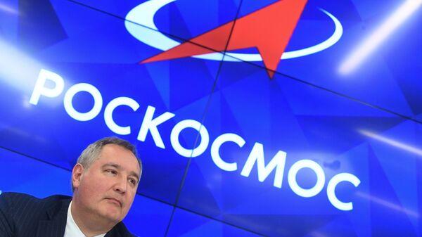Генеральный директор госкорпорации Роскосмос Дмитрий Рогозин