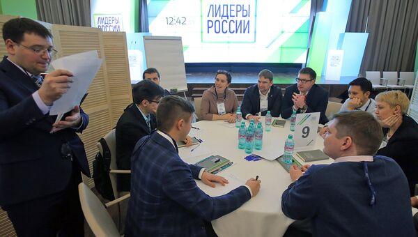 Участники Всероссийского конкурса Лидеры России. Архивное фото