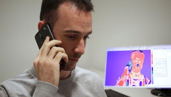 Стоп-кадр исследований температуры лица человека