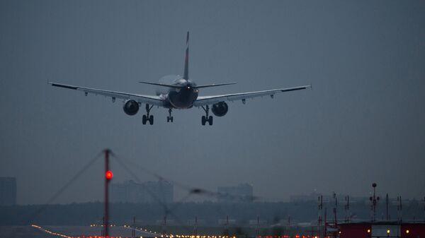Самолет А320