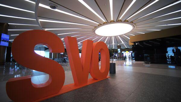 В терминале B международного аэропорта Шереметьево. Архивное фото