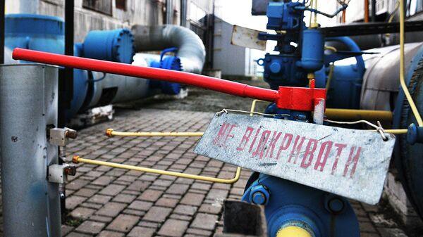 Газокомпрессорная станция в Закарпатской области Украины