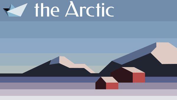 Обновленный сайт Arctic.ru