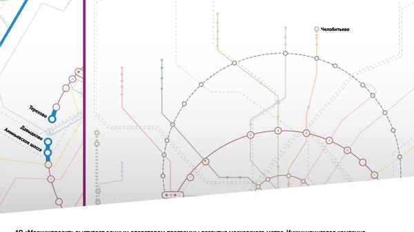 Планы по открытию станций метро в Москве