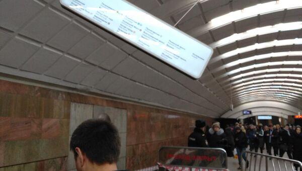 Информационное табло оборвалось на станции метро Сходненская. 22 ноября 2018