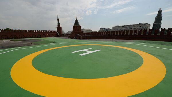 Вертолетная площадка на территории Кремля в Москве. Архивное фото