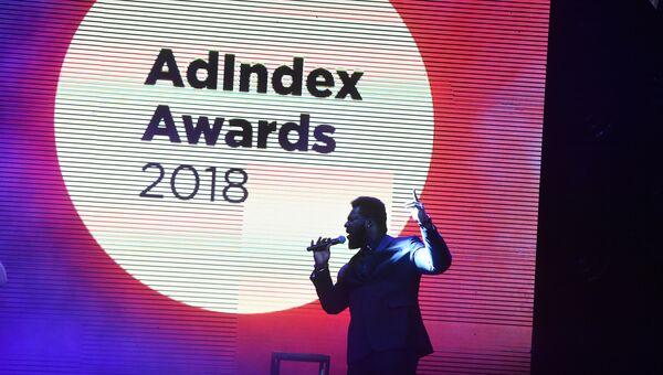 Церемония награждения лауреатов премию в области интернет-коммуникаций AdIndex Awards