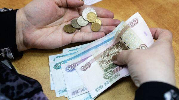 Выплата пенсии в одном из отделений Почты России