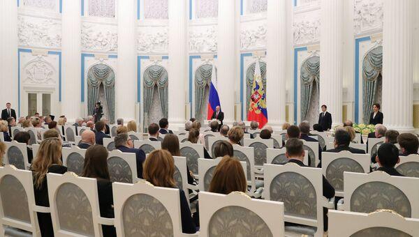 Президент РФ Владимир Путин на церемонии награждения государственными наградами в Екатерининском зале Кремля. 27 ноября 2018