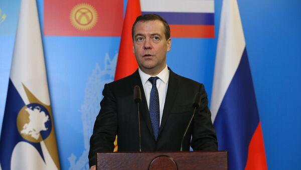 Председатель правительства РФ Дмитрий Медведев во время заявления для прессы по итогам заседания Евразийского межправительственного совета в Минске. 27 ноября 2018
