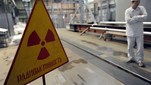 Белоярская атомная электростанция в Свердловской области