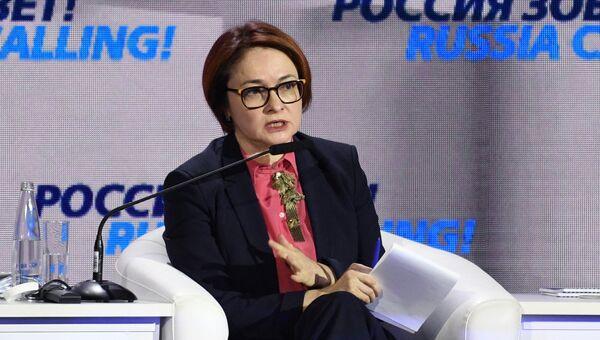 Эльвира Набиуллина на 10-ом ежегодном инвестиционном форуме ВТБ Капитал Россия зовет!. 28 ноября 2018