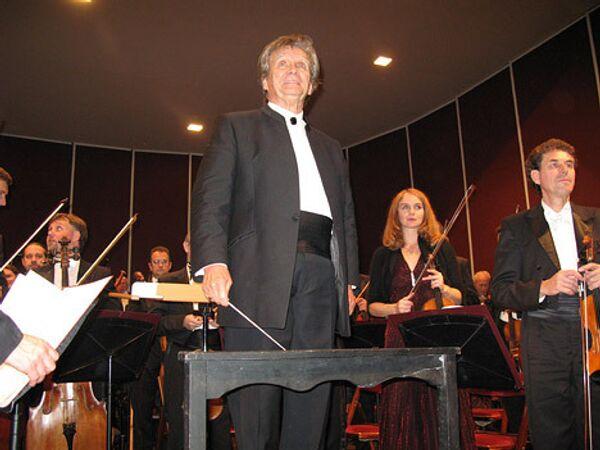 Выступлением российского оркестра в  Буэнос-Айресе завершился сезон классической музыки