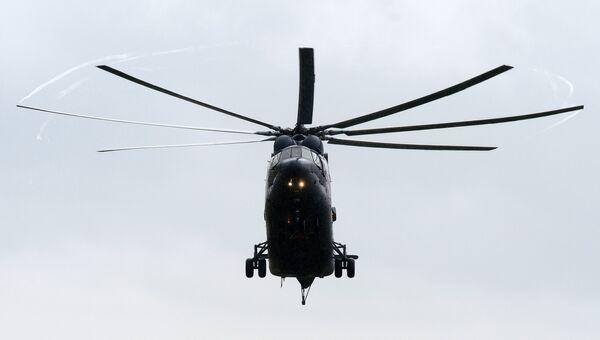 Вертолет Ми-26. Архивное фото