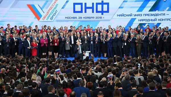 Президент РФ, лидер ОНФ Владимир Путин выступает на съезде Общероссийского народного фронта. Архивное фото