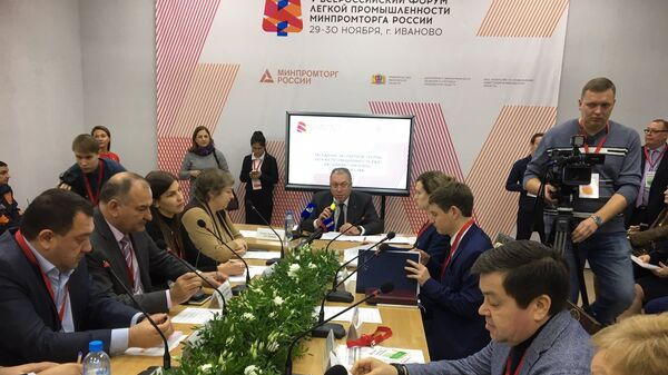 В Иваново открылся V Всероссийский форум легпрома