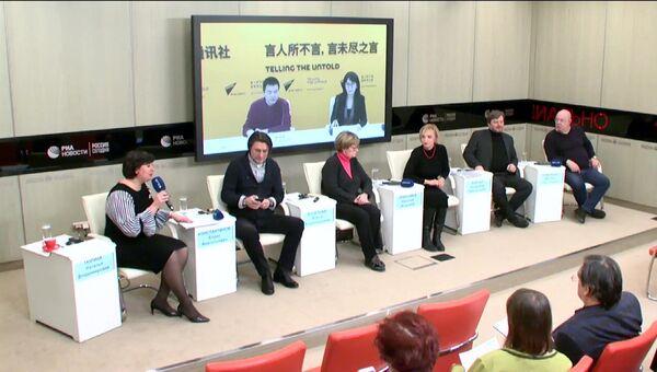 Международное сотрудничество в современном театральном искусстве