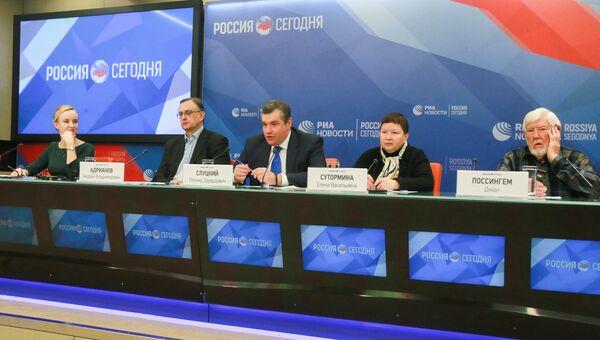 Пресс-конференция по итогам форума Наука на благо человечества в Международном мультимедийном пресс-центре МИА Россия сегодня в Москве