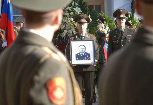 Траурная церемония прощания с генералом Геннадием Трошевым в Москве