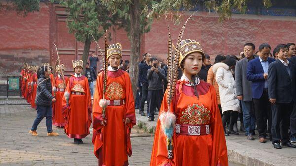 Торжественные мероприятия в Цюйфу в Храме Конфуция