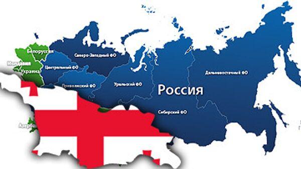 МИД Грузии официально объявил о выходе страны из СНГ
