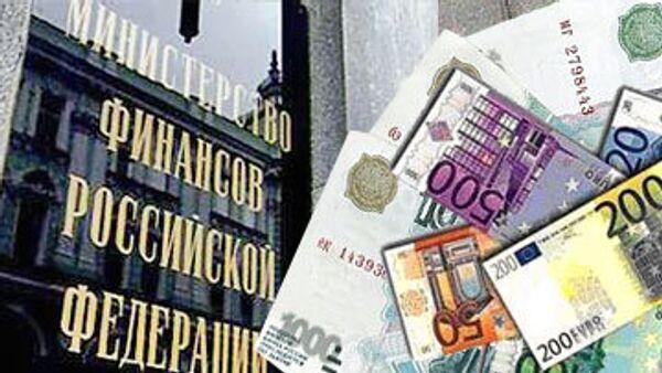 Бюджет РФ получит от централизации НДПИ более 150 млрд руб