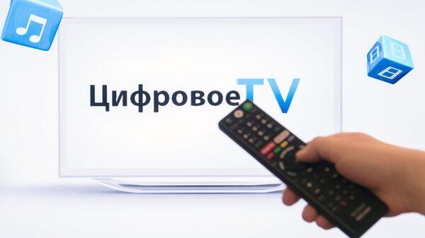 Заставка цифрового эфирного телевидения на экране телевизора