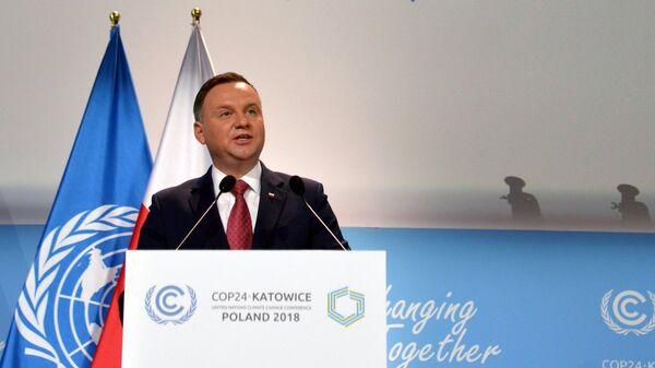 Президент Польши Анджей Дуда выступает на открытии 24-й конференции ООН по изменению климата в Катовице