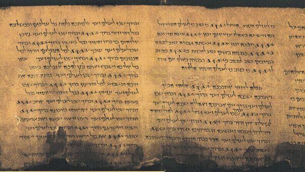 Древний текст на иврите