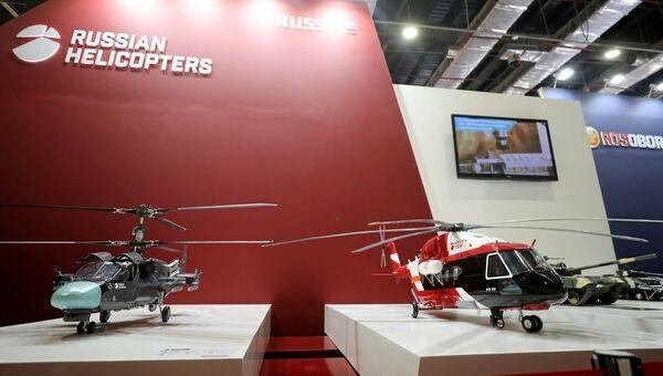 Стенд холдинга Вертолеты России на выставке вооружений EDEX-2018 в Каире. 3 декабря 2018
