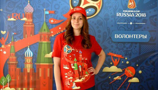 Волонтер Екатерина Руцкова