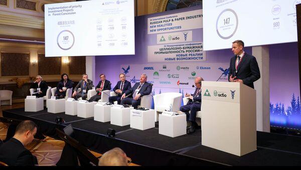 IV Международная Конференция Целлюлозно-бумажная промышленность России – новые реалии, новые возможности в Вене