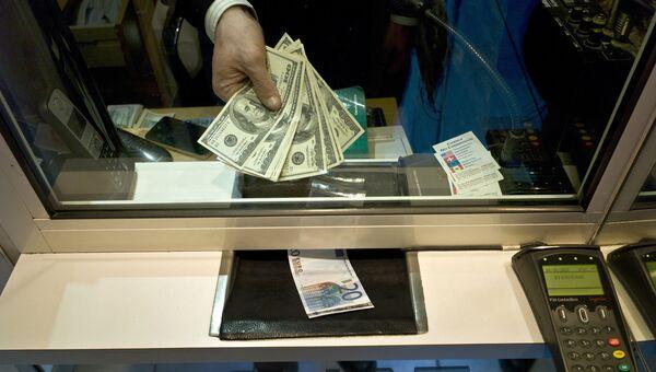 Пункт обмена валют в Лионе, Франция. Архивное фото