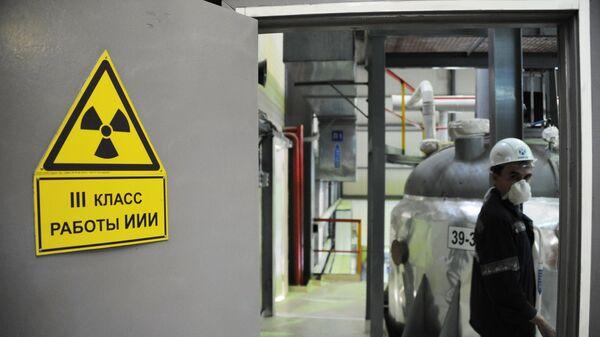 Добыча природного урана