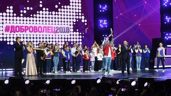 Добрые дела вознаграждаются: в Москве вручили премии лучшим волонтерам