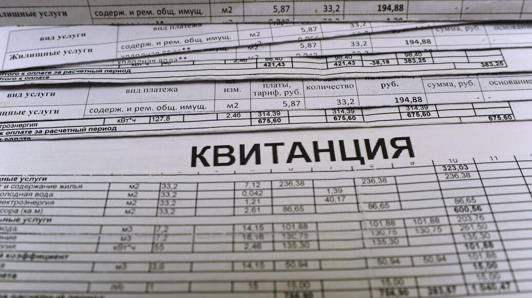 Компания списать долги рф