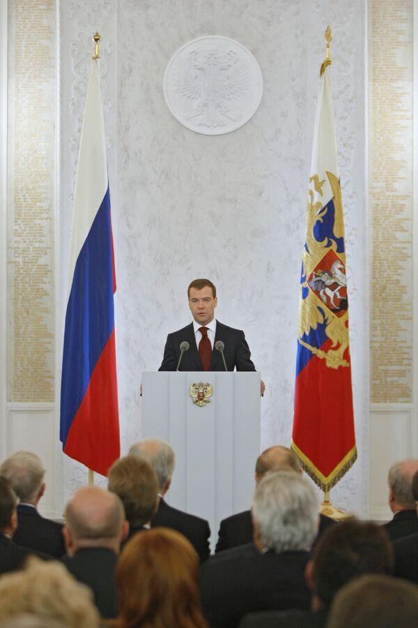 Первое послание президента РФ Д.Медведева Федеральному собранию