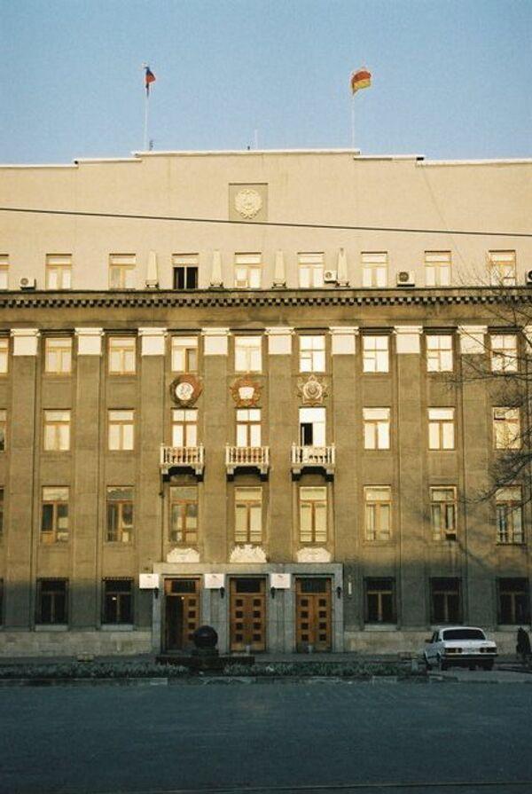 Владикавказ, Дом правительства