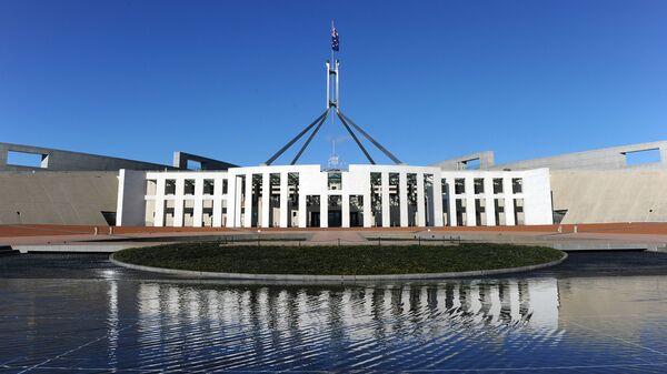 Здание парламента Австралии в Канберре
