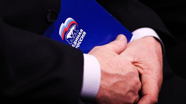 Папка с символикой партии Единая Россия