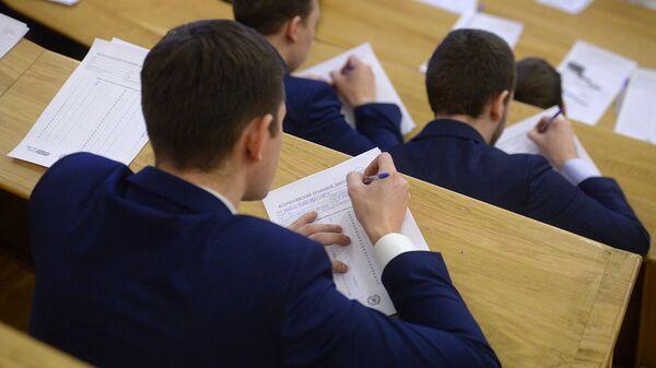 Участники Всероссийского правового диктанта