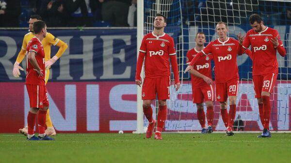 Футболисты Локомотива после пропущенного гола