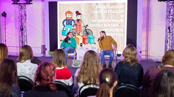 В Москве прошел фестиваль Добрые люди, посвященный добровольчеству