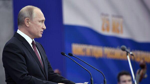 Владимир Путин выступает на торжественном приеме в честь празднования 25-летия принятия Конституции Российской Федерации. 12 декабря 2018