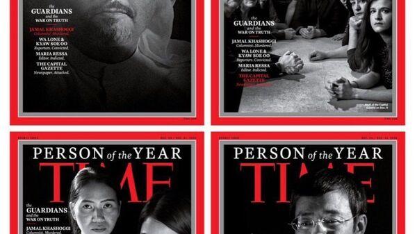 Различные варианты обложки номера журнала TIME, посвященного персоне года