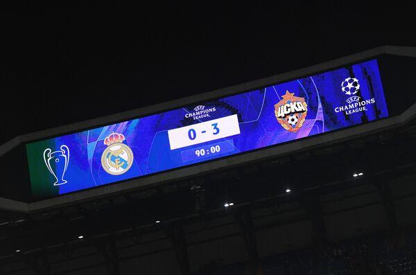 Табло со счетом матча Лиги чемпионов Реал - ЦСКА