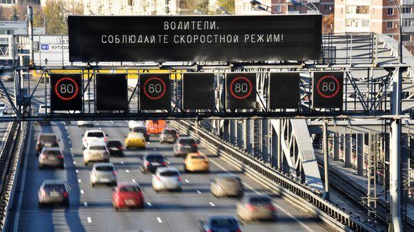Предупреждение о соблюдении скоростного режим