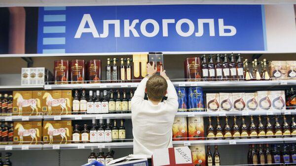 Торговля алкоголем